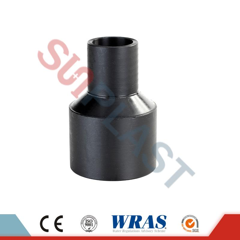 HDPE Butt Fusion Pipe Reducing Coupling