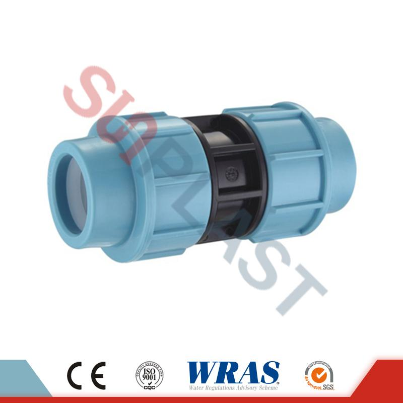PP Compression Coupler