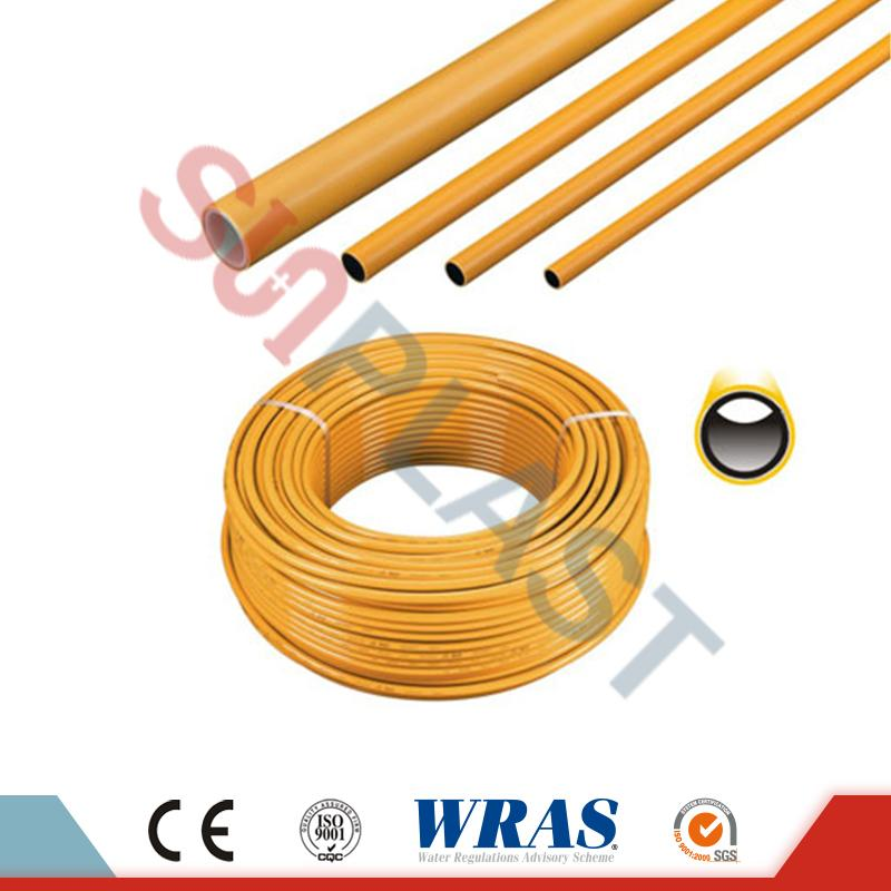 Yellow Color PE-AL-PE Multilayer Pipes For Gas