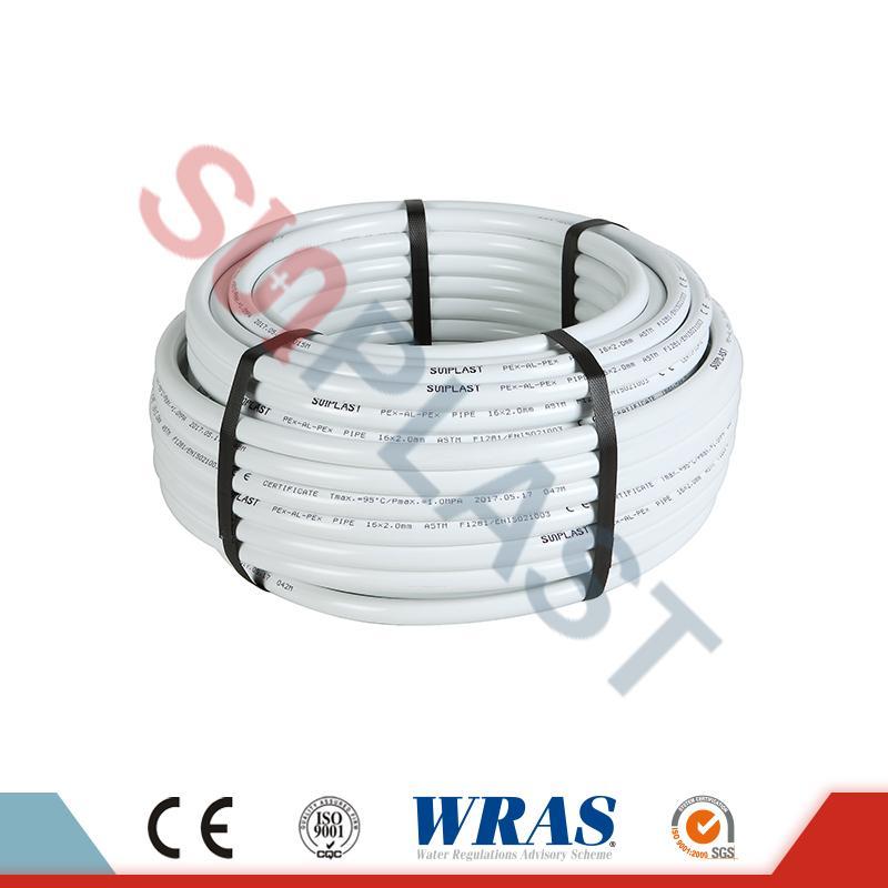 Multilayer Tubing