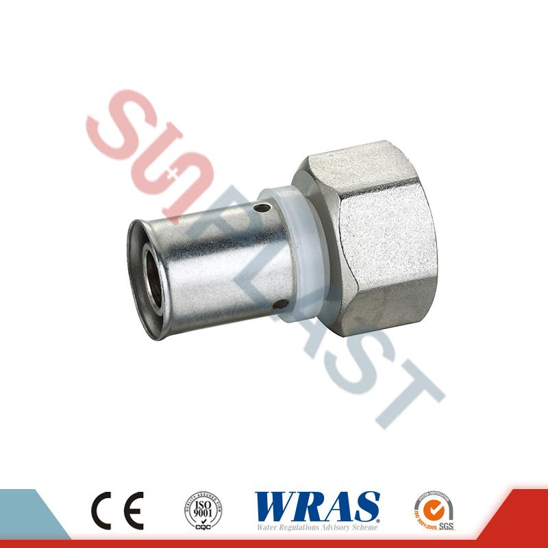 Brass Press Female Coupling For PEX-AL-PEX Multilayer Pipe