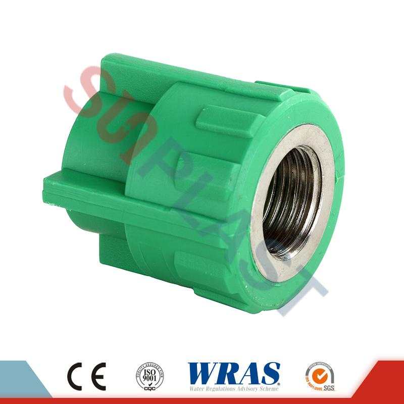 PN25 PPR Female Adaptor