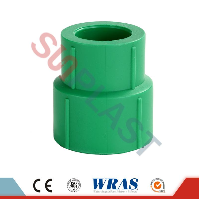 Green PPR Reducing Coupler