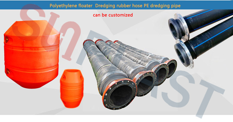 HDPE dredge pipe-pipe floats-Rubber hoses